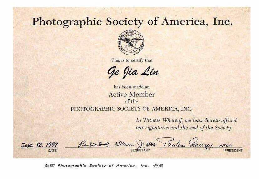 关于摄影家葛加林