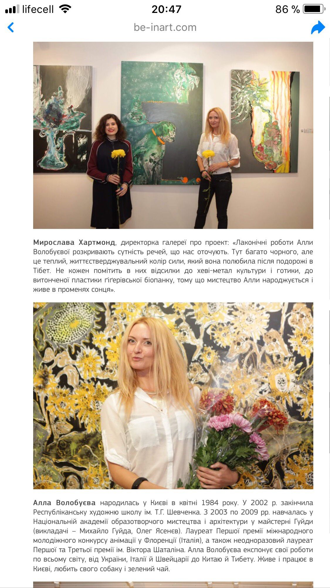 news about exhibitions