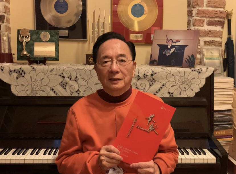 名家与音乐 美的传承-访作曲家陈钢(一)