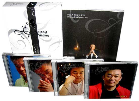 出版专辑2《美声》