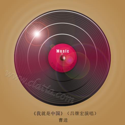 《我就是中国》(吕继宏演唱)——曹进
