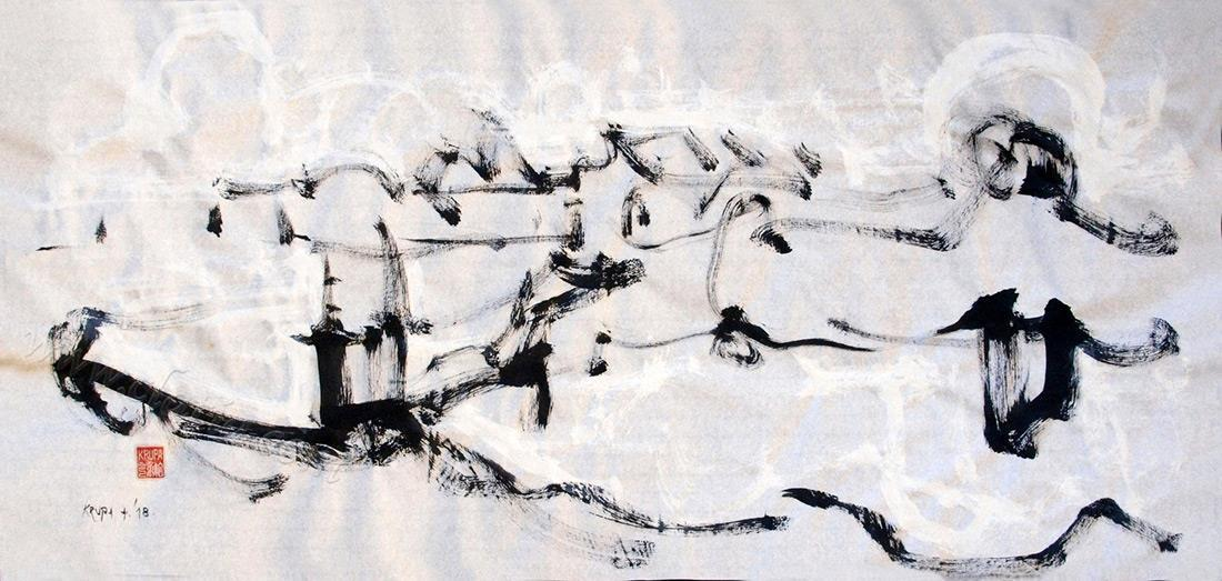 The Banije bridge in Karlovac white and black ink, unbleached Wenzhou paper