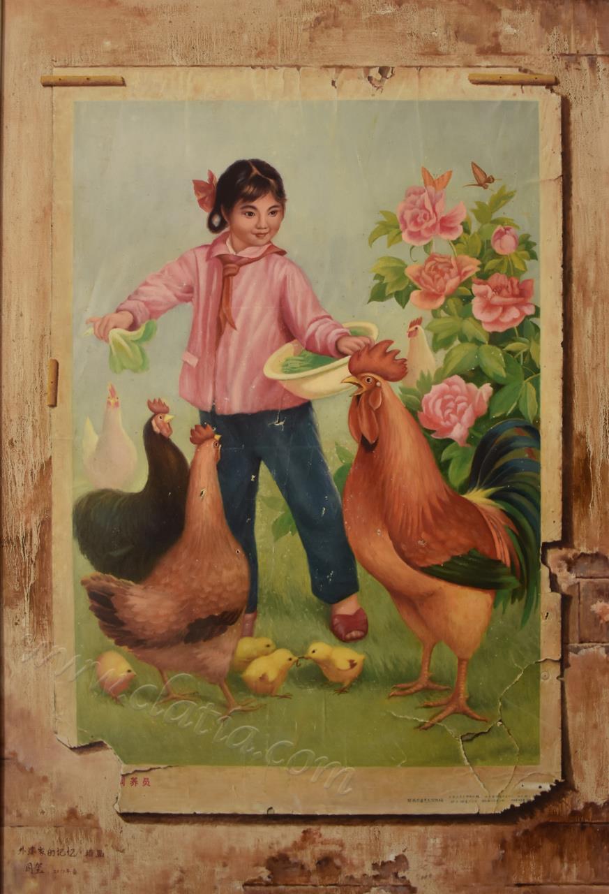 外婆家的记忆-墙画