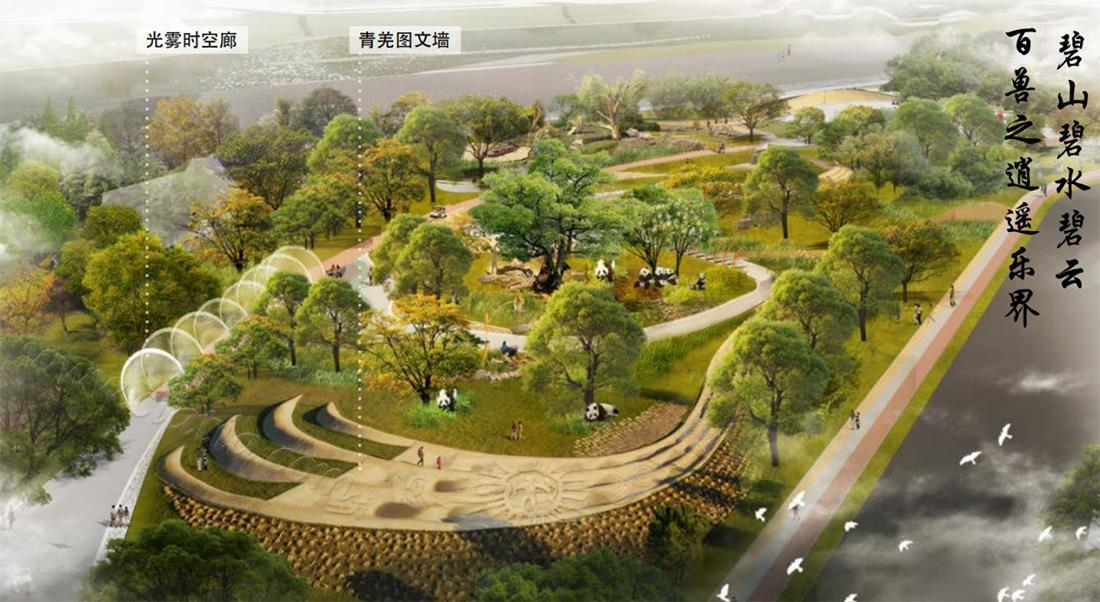 雅安大兴河道及湿地综合整治工程