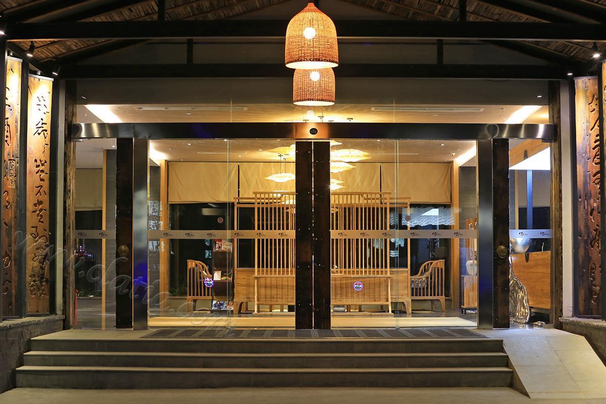 国窖·酒场合宾馆5