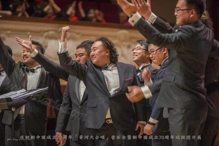祝贺新中国成立七十周年「黄河大合唱」 音乐会暨新中国成立70