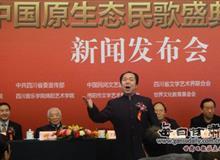 """中国原生态民歌盛典第十届""""山花奖""""大赛即将举行(图)"""