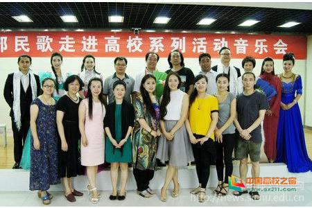 四川师范大学音乐学院黄金中教授率团赴武汉开展西部民歌进高校巡演活动