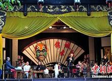 中澳音乐家同台在蓉首演《老成都》