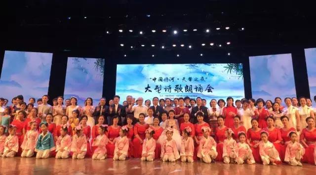 """声之魂——有感""""中国诗河大型诗歌朗诵会""""上几位朗诵艺术家的朗诵"""