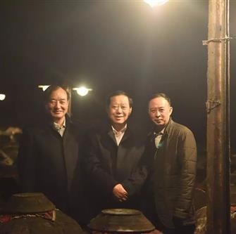 全国政协副主席刘晓峰莅临郎酒厂公司调研
