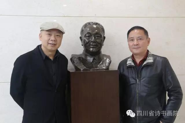 邓小平同志特型演员卢奇参观四川省诗书画院