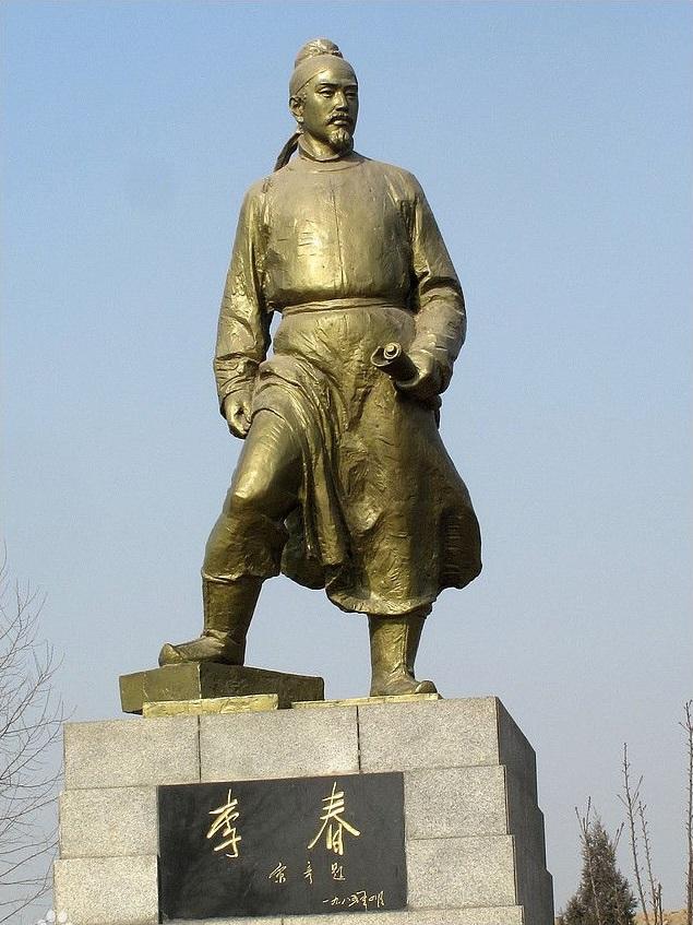 隆尧名人:尧山石匠李春与赵州桥