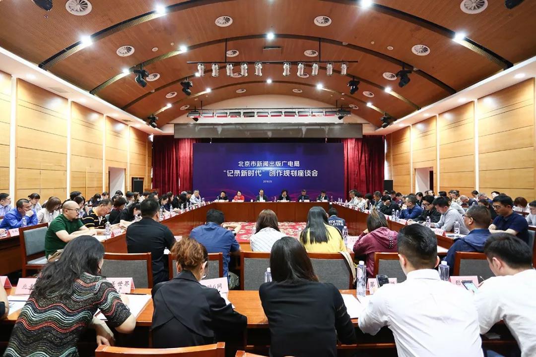 北京开了个创作规划会,丁芯、于冬、刘家成、何冰他们都说了什么