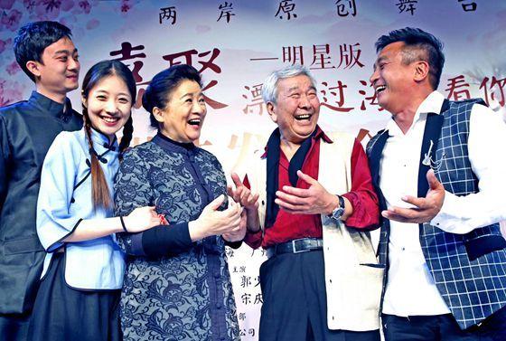 两岸原创舞台剧《喜聚》5月在沪首演 郭少雄杜宁林重磅加盟