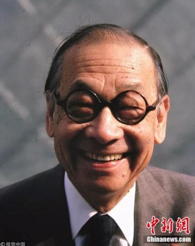 大师贝聿铭今天101岁 他建了玻璃金字塔