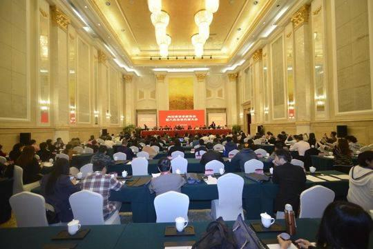 四川省音乐家协会第八次全省代表大会召开 林戈尔当选省音协主席