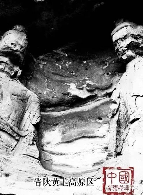 乔建中呕心数十载之恢宏巨著——《中国音乐地理•晋陕黄土高原》丨书讯