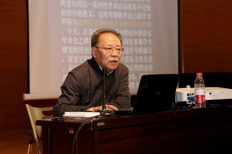 沈阳音乐学院中国传统音乐学会会长乔建中教授为我院师生作精彩讲座